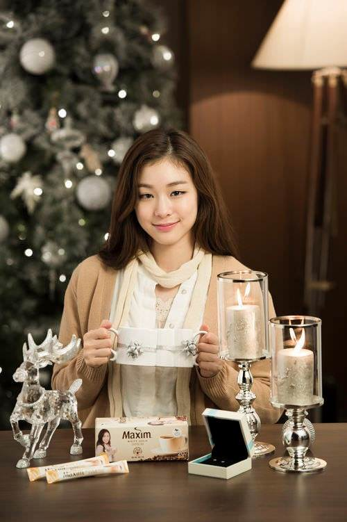 Yuka Kim ยูนะ คิม นักกีฬาสเกตเกาหลี Korean Cute Sexy7