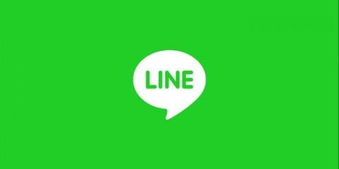 วิธีเล่น Line